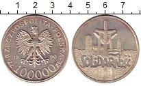 Изображение Монеты Польша 100000 злотых 1990 Серебро UNC- 10 - летие  Профсоюз