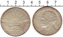 Изображение Монеты Куба 1 песо 1953 Серебро XF 100 - летие  Хосе  М