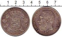 Изображение Монеты Бельгия 5 франков 1870 Серебро XF