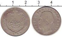 Изображение Монеты Румыния 1 лей 1881 Серебро VF Карол I