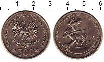 Изображение Монеты Польша 500 злотых 1989 Медно-никель UNC- 50 лет начала войны