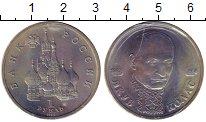 Изображение Монеты СНГ Россия 1 рубль 1992 Медно-никель Proof-
