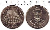 Изображение Монеты Тонга 1 паанга 1975 Медно-никель UNC-