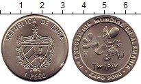 Изображение Монеты Куба 1 песо 1998 Медно-никель UNC Экспо 2000