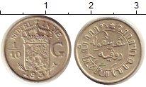 Изображение Монеты Нидерландская Индия 1/10 гульдена 1937 Серебро VF
