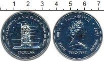 Изображение Монеты Канада 1 доллар 1977 Серебро UNC-