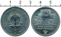Изображение Монеты Германия ГДР 5 марок 1990 Медно-никель UNC-