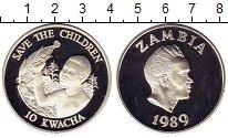 Изображение Монеты Замбия 10 квач 1989 Серебро Proof- Защита  детей
