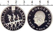 Изображение Монеты Норвегия 50 крон 1991 Серебро Proof
