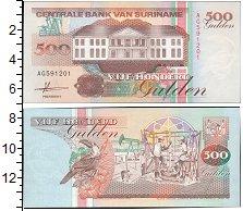Изображение Банкноты Южная Америка Суринам 500 гульденов 1991  UNC