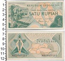 Изображение Банкноты Индонезия 1 рупия 1960  UNC