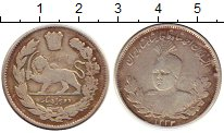 Изображение Монеты Иран 2000 динар 1913 Серебро VF