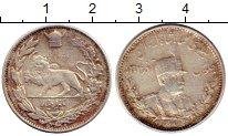 Изображение Монеты Азия Иран 1000 динар 1925 Серебро XF