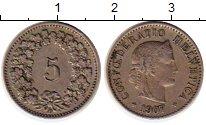 Изображение Монеты Европа Швейцария 5 рапп 1907 Медно-никель XF