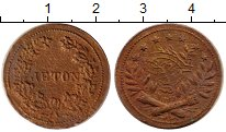 Изображение Монеты Азия Турция жетон 0 Латунь XF-