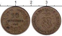 Изображение Монеты Болгария 10 стотинок 1913 Медно-никель XF-