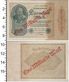 Изображение Банкноты Веймарская республика 1 000 000 марок 1923  XF+