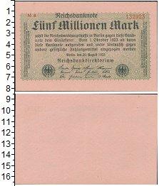 Изображение Банкноты Веймарская республика 5000000 марок 1923  UNC-