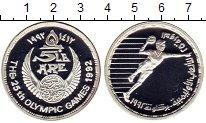 Изображение Монеты Египет 5 фунтов 1992 Серебро Proof Олимпиада,Гандбол