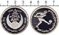 Изображение Монеты Африка Египет 5 фунтов 1992 Серебро Proof