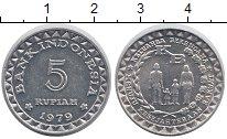 Изображение Монеты Азия Индонезия 5 рупий 1979 Алюминий UNC-