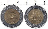 Изображение Монеты Европа Сан-Марино 500 лир 1984 Биметалл UNC-