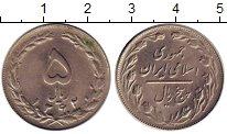 Изображение Монеты Азия Иран 5 риалов 1983 Медно-никель XF