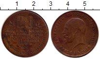 Изображение Монеты Германия : Нотгельды 20 пунктов 0 Латунь XF-