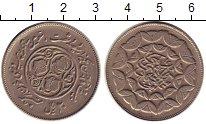 Изображение Монеты Иран 20 риалов 1981 Медно-никель XF