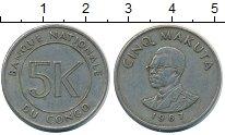 Изображение Монеты Африка Конго 5 макута 1967 Медно-никель XF