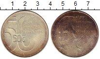 Изображение Монеты Нидерланды 50 гульденов 1995 Серебро UNC-