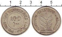 Изображение Монеты Азия Палестина 100 милс 1935 Серебро XF