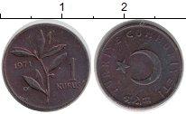 Изображение Монеты Азия Турция 1 куруш 1971 Бронза XF