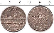 Изображение Монеты Франция 10 франков 1976 Медно-никель XF