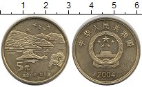 Изображение Монеты Китай 5 юаней 2004 Латунь UNC-