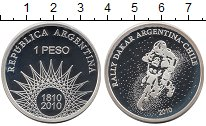 Изображение Монеты Аргентина 1 песо 2010 Серебро Proof Ралли  Дакар  -  Арг