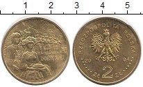 Изображение Монеты Польша 2 злотых 2004 Латунь UNC-