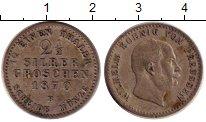 Изображение Монеты Германия Пруссия 2 1/2 гроша 1870 Серебро XF