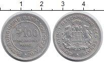 Изображение Монеты Гамбург 5/100 марки 1923 Алюминий XF Герб