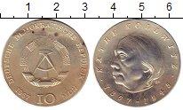 Изображение Монеты ГДР 10 марок 1967 Серебро XF