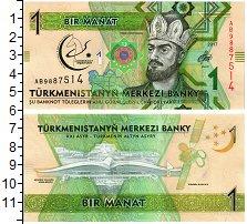 Изображение Банкноты Туркменистан 1 манат 2017  UNC