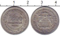 Изображение Монеты Гамбург 1/100 марки 1923 Алюминий XF