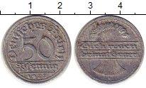 Изображение Монеты Европа Германия 50 пфеннигов 1922 Алюминий XF