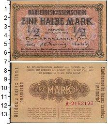 Изображение Банкноты Европа Германия 1/2 марки 1918