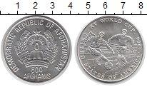 Изображение Монеты Афганистан 500 афгани 1991 Серебро UNC
