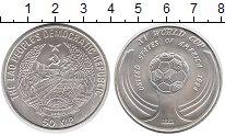 Изображение Монеты Азия Лаос 50 кип 1991 Серебро UNC