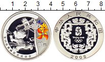 Изображение Монеты Китай 10 юаней 2008 Серебро Proof