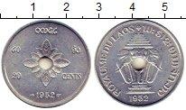 Изображение Монеты Лаос 20 центов 1952 Алюминий XF+