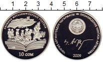 Изображение Монеты Киргизия 10 сом 2009 Серебро Proof