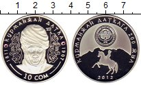 Изображение Монеты СНГ Кыргызстан 10 сом 2012 Серебро Proof